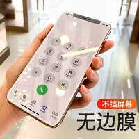 iPhoneX钢化膜X苹果XR手机全屏iphonexsmax无边xs防爆玻璃ipx全包保护iPhon