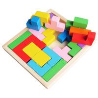 拼图儿童3岁婴儿幼儿宝宝玩具1一2两周岁早教俄罗斯积木男孩