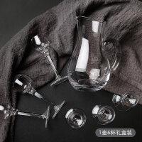 水晶玻璃家用白酒杯套装小酒盅一口杯创意分酒器酒具12只*盒装 一壶六杯礼盒装