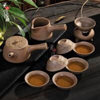 【新品】粗陶功夫茶具整套装复古日式陶瓷紫砂侧把壶茶壶茶杯 10件