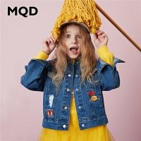 MQD童装女童牛仔外套2020春装新款儿童字母绣花洋气外套女