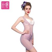 比瘦 托胸塑身衣连体女薄产后束身衣大码收腹束腰美体塑形内衣 BB181