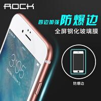 ROCK苹果iPhone6 6plus全屏防爆边钢化膜iPhone6/6s/6sPlus钢化膜 4.7/5.5英寸保护膜 苹果6手机膜iPhone6s钢化膜