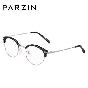 帕森男女时尚TR90潮流近视眼镜框眼镜架 大框装饰眼镜架5022
