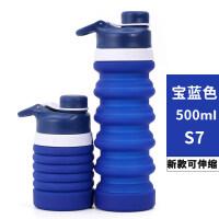 【优选】硅胶水壶登山户外旅游出差旅行可折叠水瓶水杯运动健身跑步杯子