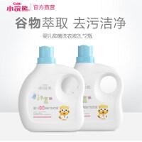 小浣熊抑菌倍护儿童洗衣液2L*2瓶