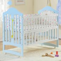 婴儿床实木bb床多功能婴儿摇篮床宝宝床带蚊帐新生儿床游戏床a363zf08 蓝