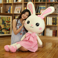 可爱毛绒玩具兔子布娃娃玩偶公仔儿童睡觉抱长耳兔女孩抱枕公仔萌生日礼物 大眼萌兔 粉色