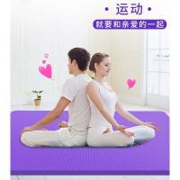 �p人瑜伽�|防滑女孩加厚加��加�L健身舞蹈地�|子�和��功家用