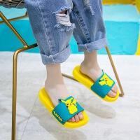限时特价2020新款浴室拖鞋皮卡丘卡通夏季儿童宝宝凉拖鞋男女防滑小孩拖鞋