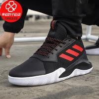 Adidas/阿迪达斯男鞋新款低帮运动鞋舒适透气轻便缓震防滑耐磨篮球鞋EF1022