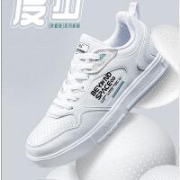 【券后预估价:119】361男鞋运动鞋2021夏季透气新款休闲鞋百搭小白鞋子低帮板鞋女潮