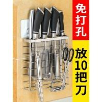 刀架 厨房用品刀具收纳架家用刀座壁挂式免打孔多功能放菜刀的架子 免打孔