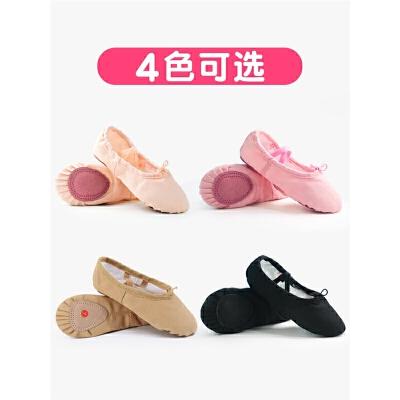 粉色猫爪布头鞋女童芭蕾舞鞋儿童舞蹈鞋软底练功鞋帆布女孩跳舞鞋
