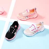 【3折价:92.7元】hellokitty童鞋女童单网面运动鞋2020春夏新款儿童舒适透气休闲鞋K0513812