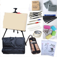 初学者素描套装工具绘画素描纸本铅笔画架画板画袋 21件素描套装素描 铅笔套装