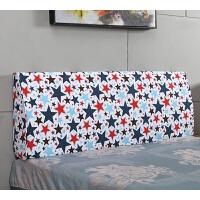 可拆洗订做木板床沙发靠枕靠垫榻榻米无床头软包大靠背双人床头罩定制