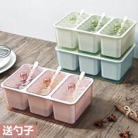 透明带盖塑料调味盒 家用厨房用品三件套组合装味精调料盒