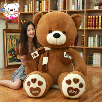 六一儿童节520大号抱抱熊2米泰迪熊猫公仔1.6布娃娃女孩可爱大熊毛绒玩具送女友520礼物母