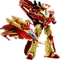 锦江 钢铁侠复仇者联盟美国队长3英雄内战 机器人模型儿童玩具 钢铁雄鹰