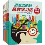 天才大脑训练营(全5册)