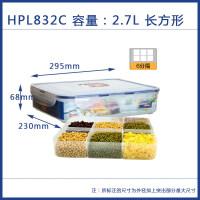 乐扣乐扣塑料保鲜盒大号6分格冰箱密封盒HPL832C 2.7L微波饭盒 透明