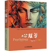 心理学(第9版) [美] 戴维 迈尔斯 ,黄希庭 9787115338914 人民邮电出版社