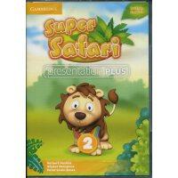 剑桥3-6岁幼儿英语 Super Safari Level 2 Presentation Plus DVD-ROM 教学白板软件