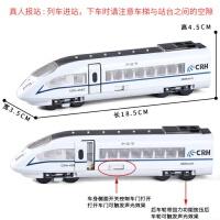 火车模型 车火车头轻轨地铁动车组高铁和谐号合金声光模型玩具