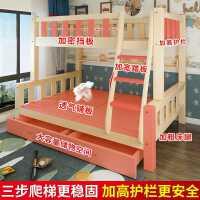全实木高低床儿童上下床双层床两层子母床成年大人宿舍上下铺木床