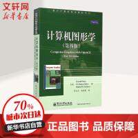 计算机图形学(第4版)/国外计算机科学教材系列 (美)赫恩//巴克//卡里瑟斯