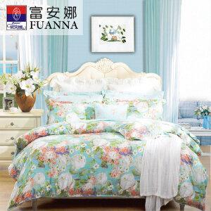[当当自营]富安娜家纺纯棉四件套1.5米1.8米床印花套件 晨园幽香 蓝色 1.8m