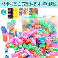 20181117054552525儿童塑料宝宝积木1-2周岁7-8-10益智拼装拼插男女孩3-6岁智力玩具