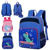 1-3年级小学生书包双肩包3-5-9岁男女孩幼儿园书包儿童双肩背包
