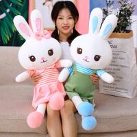 兔子毛绒玩具小白兔玩偶布偶娃娃女可爱睡觉公仔床上安抚抱枕女孩
