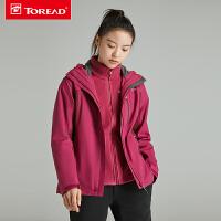 探路者冲锋衣 户外情侣男女三合一透湿保暖外套冲锋衣KAWF91603