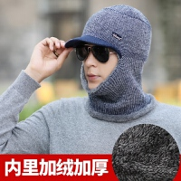 护耳帽子男士冬季加绒加厚围脖一体保暖针织毛线帽骑车护脖鸭舌帽