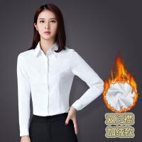 职业白衬衫女秋季白色长袖衬衫女新款白衬衣女上衣工作服套装 4X