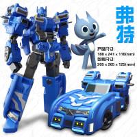 迷你特工队玩具x机甲变形机器人弗特露西赛米麦克斯 【韩国】 蓝色变形机甲—弗特(预定