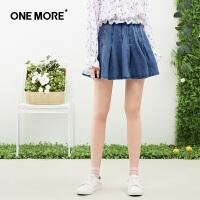 ONE MORE2018夏装新款牛仔短裙女ins超火裙子chic刺绣牛仔半身裙