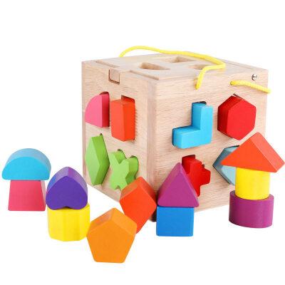 宝宝玩具1-3岁力男孩子0-2周女婴幼儿童启蒙早教积木头木质制 大颗粒积木实木打造品质玩具