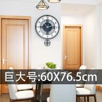 北欧个性钟表挂钟客厅创意大气石英钟简约时尚现代家用表 20英寸以上