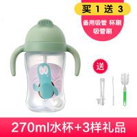 宝宝喝奶杯 婴儿学饮杯防漏防呛儿童水杯吸管杯防摔可爱个性宝宝喝奶杯饮水杯 270ML绿色 (赠送三件套)
