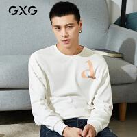 【特价】GXG男装 2021春季潮流休闲白色字母圆领卫衣GY131205GV
