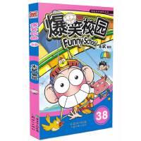 漫画 爆笑/爆笑校园38