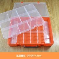 积木玩具收纳箱乐高分类零件盒收纳盒透明塑料箱 积木玩具收纳箱