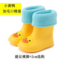 【好�】夏�和�雨鞋男童����雨靴�p便1-7女童�z鞋小孩�胗�悍浪�套鞋