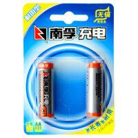 南孚5号充电电池1650毫安2节卡装