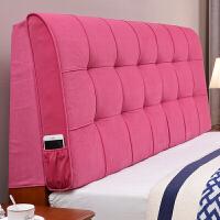 床头靠垫大靠背榻榻米靠枕双布艺拆洗简约床头罩床头板软包无定制