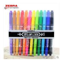 日本ZEBRA斑马油性记号笔MCF-12C 斑马小双头记号笔 12色套装